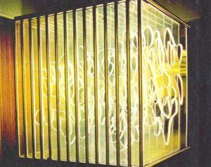 ESSENCE   Ralston Purina Headquaters  Architect,   Hellmuth/Obata/Kassabaum  St. Louis, Missouri